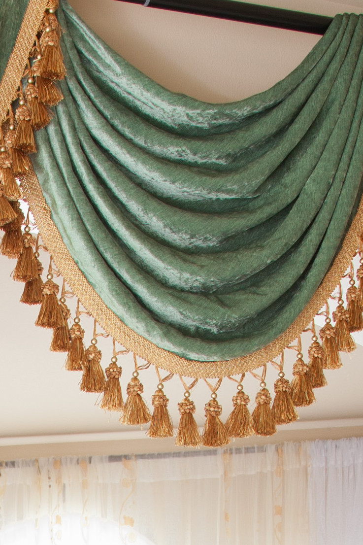 Green Chenille Swag Valance Draperies